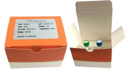 <b>比对(BiWriter) 2×SYBR Green PCR试剂盒</b>